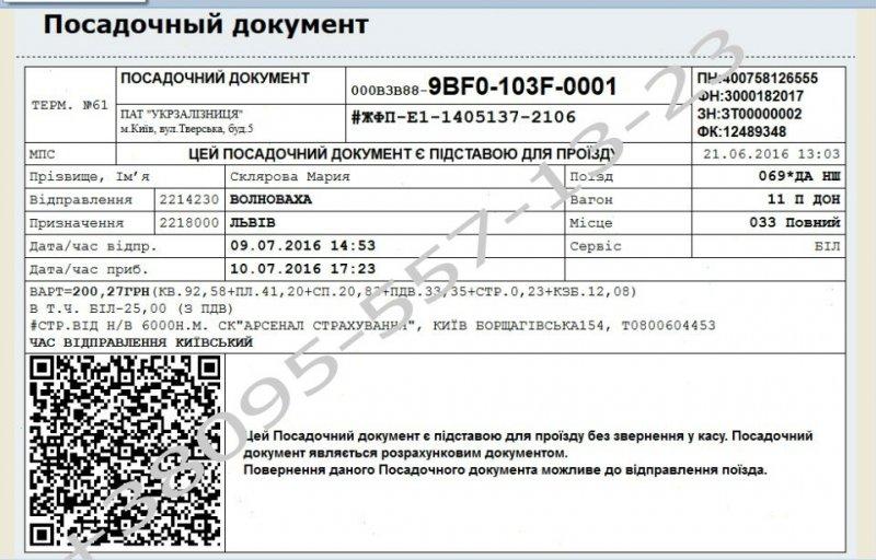 http://forum.sibmama.ru/usrpx/164949/164949_800x512_982667919fc3ebbe.jpg