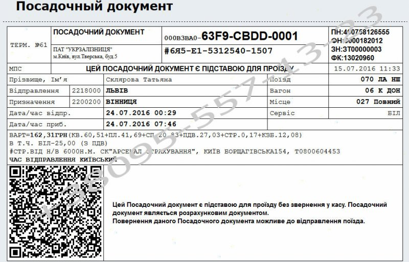 http://forum.sibmama.ru/usrpx/164949/164949_800x513_1815310784d19cc7.jpg