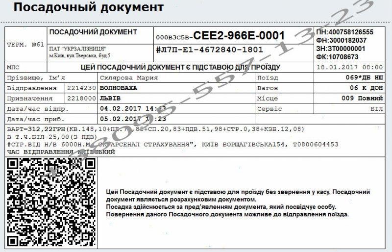 http://forum.sibmama.ru/usrpx/164949/164949_800x514_849244402bb1864f.jpg