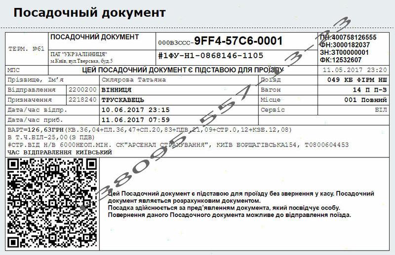 https://forum.sibmama.ru/usrpx/164949/164949_800x517_11b933755e.jpg