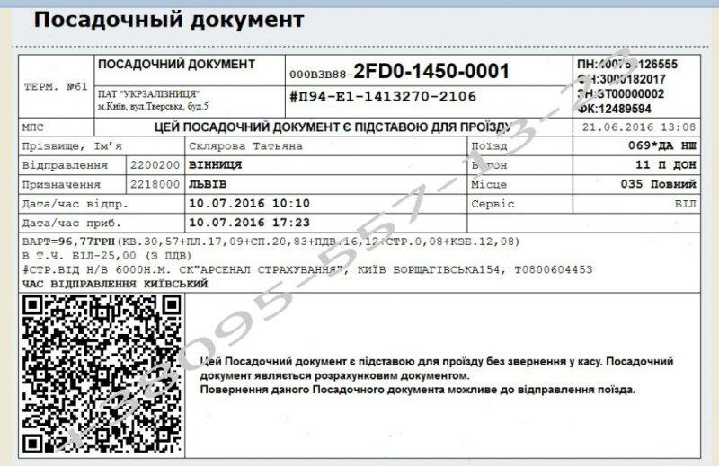 http://forum.sibmama.ru/usrpx/164949/164949_800x519_377169250b329c0c.jpg