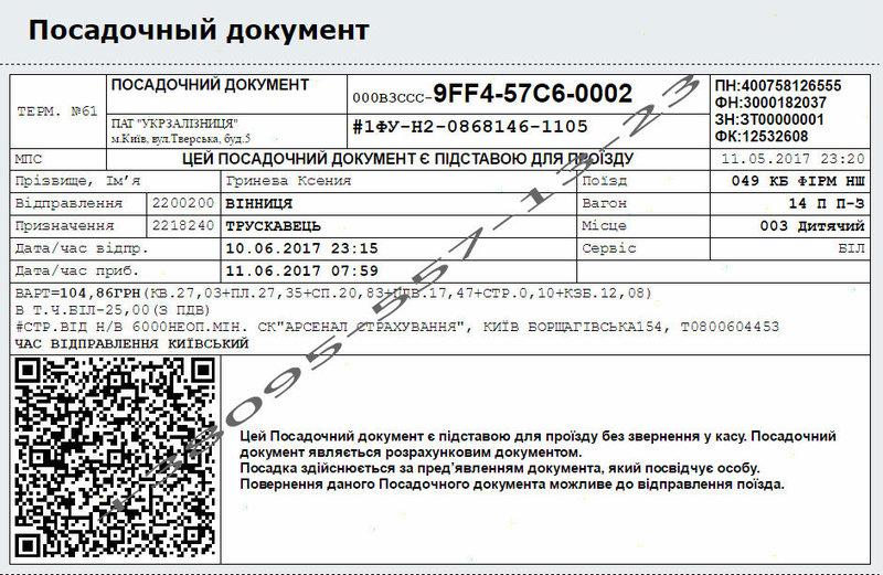 164949_800x521_125ca17d6d.jpg