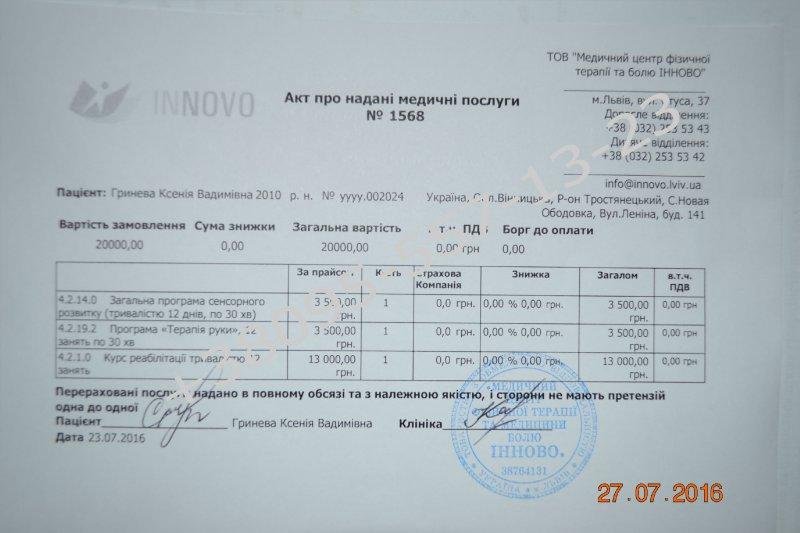 http://forum.sibmama.ru/usrpx/164949/164949_800x533_49177031dc794aec.jpg