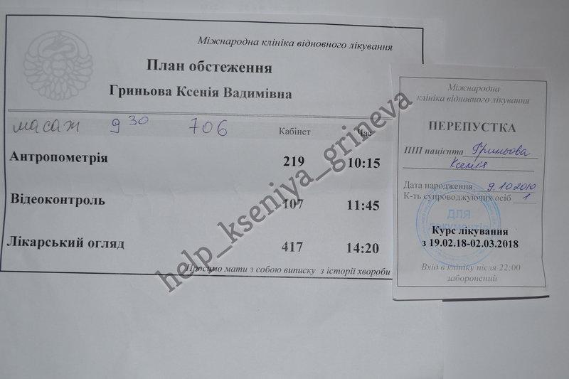 https://forum.sibmama.ru/usrpx/164949/164949_800x533_DSC_0303ad71dea8.jpg