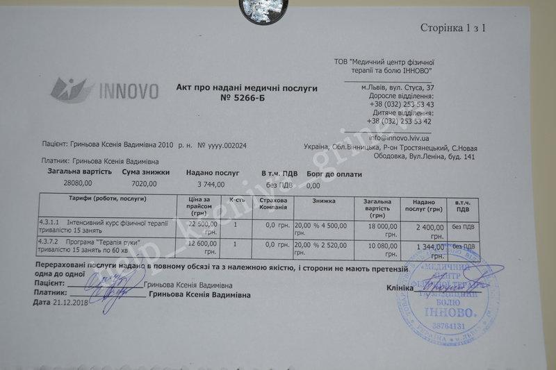 https://forum.sibmama.ru/usrpx/164949/164949_800x533_DSC_0518591f476d.jpg