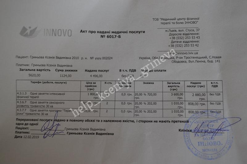 https://forum.sibmama.ru/usrpx/164949/164949_800x533_DSC_0523ec61183f.jpg