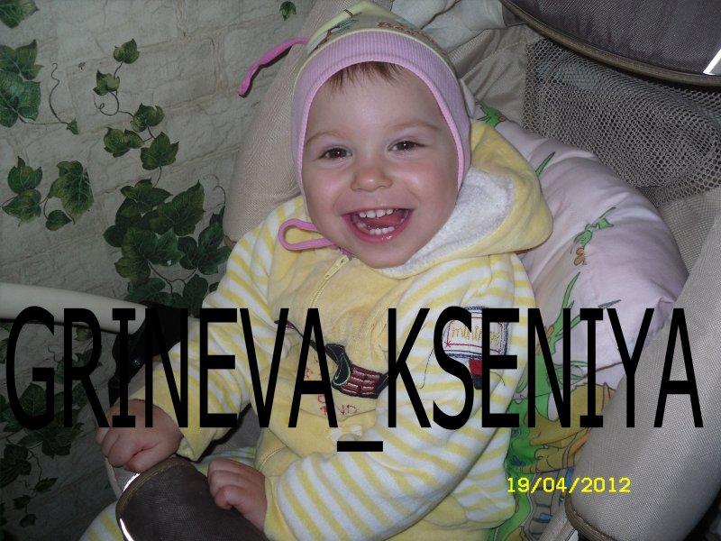 http://forum.sibmama.ru/usrpx/164949/164949_800x600_28208388_1.jpg