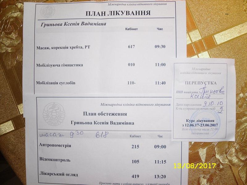 https://forum.sibmama.ru/usrpx/164949/164949_800x600_SDC146799c0c6b21.jpg