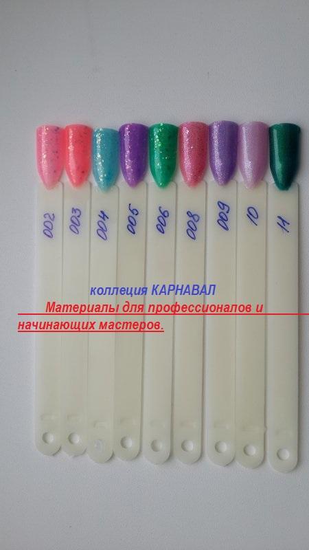 167326_450x800_167326_450x800_20141031_131948.jpg
