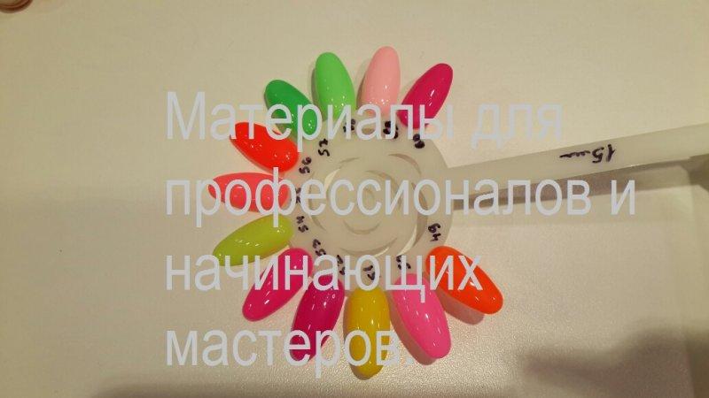 167326_800x450_20150109_171854.jpg