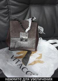 5891f2e11a2d Фирменная сумка со всеми пленками и чехлами можно носить сумкой и можно  рюкзаком фабрика Vittaссi в комплекте длинные ручки и брелок съемный( Торга  и обмена ...