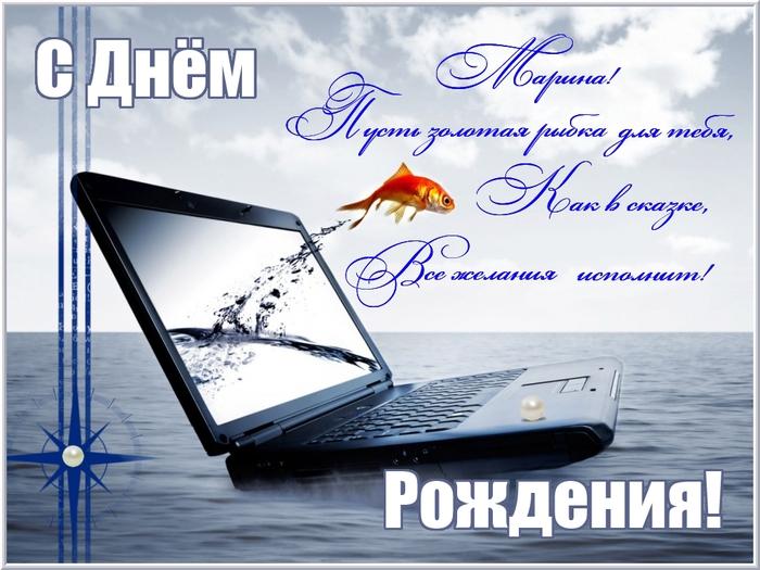 https://forum.sibmama.ru/usrpx/177436/177436_700x525_106438487_Dlya_Marinuy_Meln0ec67837.jpg