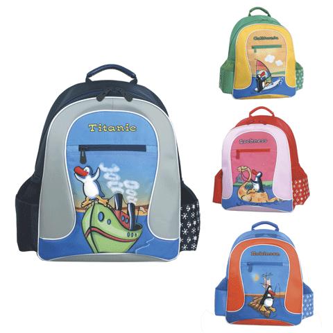Предлагаю школьные рюкзаки фирмы kite(Германия).Спинки ортопедические...