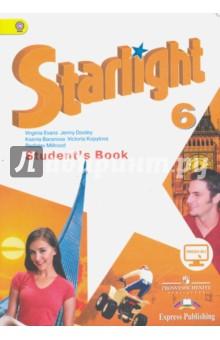 Старлайт учебник английского языка 6 класс.
