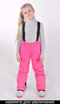 Детская Одежда Scorpian