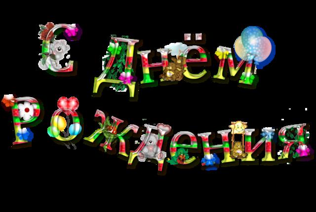 http://forum.sibmama.ru/usrpx/205263/205263_640x430_image.png