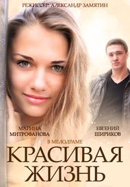 Портия Даблдэй Одевается – Мистер Робот (2020)