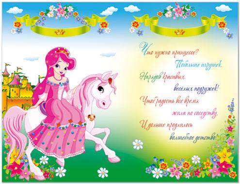 Открытки с днем рождения варя 4 года, открытки летние салаты