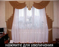 Для более легкой мебели лучше сделать воздушные, струящиеся...  Но обязательное условие - ламбрекены должны...