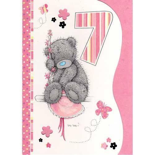 Сделать, открытки для девочки на 7 месяцев