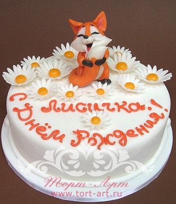 http://forum.sibmama.ru/usrpx/229066/229066_356x413_img_0324.jpg