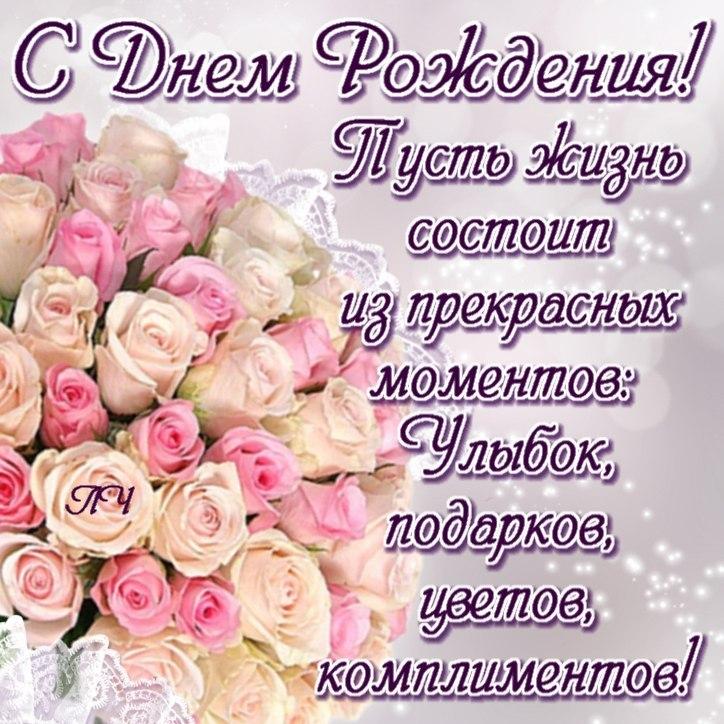Поздравляем Vozduh86  с Днем Рождения!!! - Страница 10 243300_724x724_309924ff6
