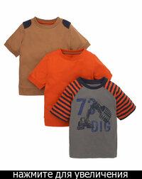 Mothercare Детская Одежда Интернет Магазин