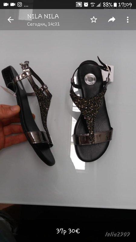 369d492e3 Брендовая одежда и обувь с фабрик Турции,Италии* :: Сибмама - о ...