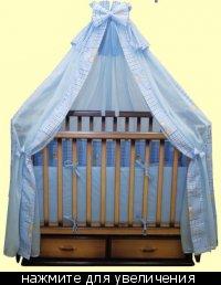 Кроватки Для Новорожденных С Балдахином.