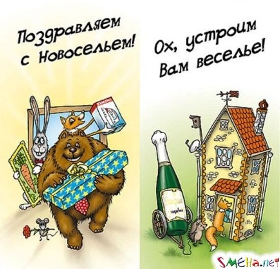 http://forum.sibmama.ru/usrpx/26240/26240_550x529_XbQzJMJaCwLfsee.jpg