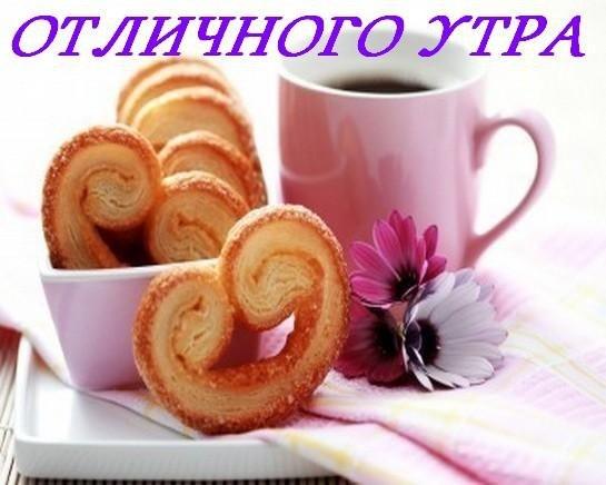 http://forum.sibmama.ru/usrpx/26275/26275_545x436_image.jpg