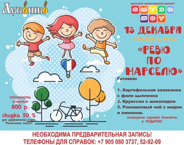 Семейное кафе Варенье на проспекте Ленина - Барнаул