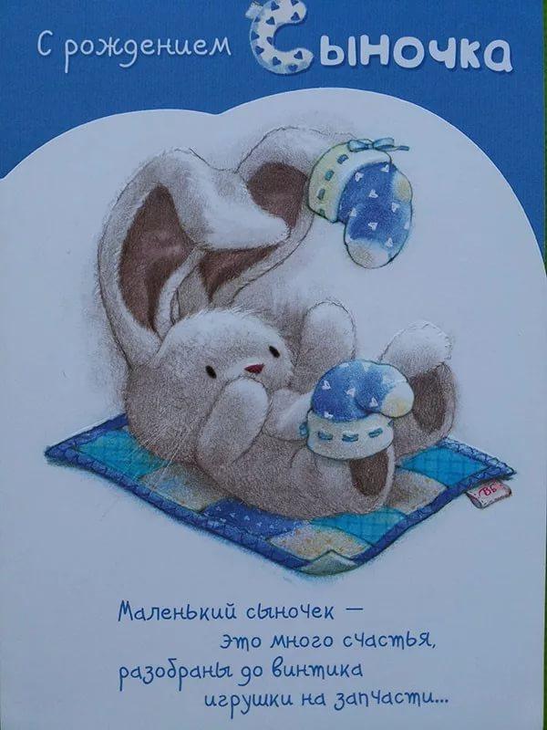 Рисунки, открытки с рождением сыночка маме 2 года