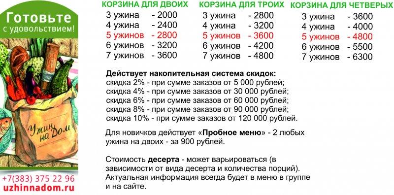 Воронеж заказ шашлыка на дом