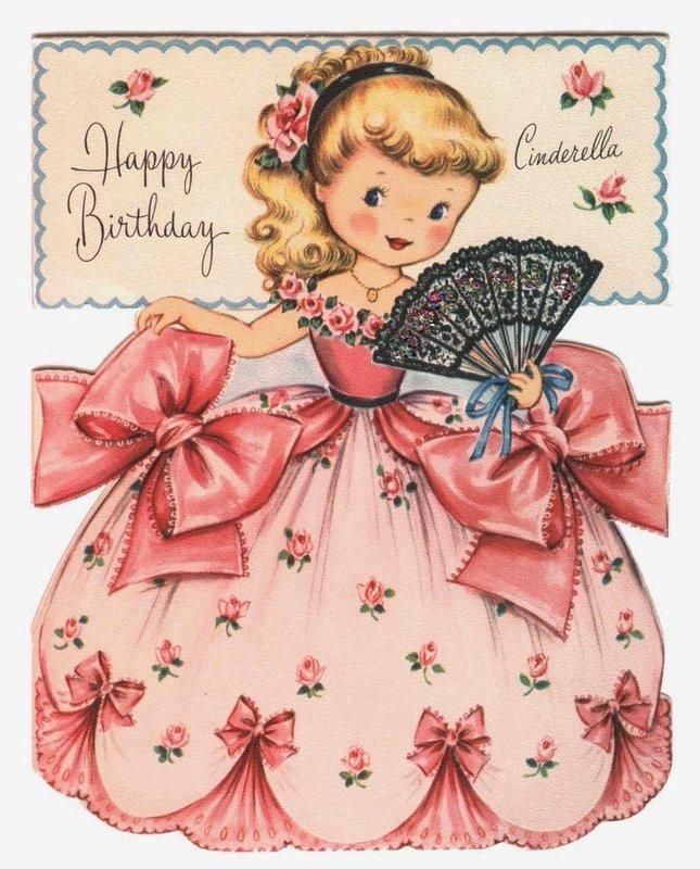Днем рождения, открытка с днем рождения куколка моя страница