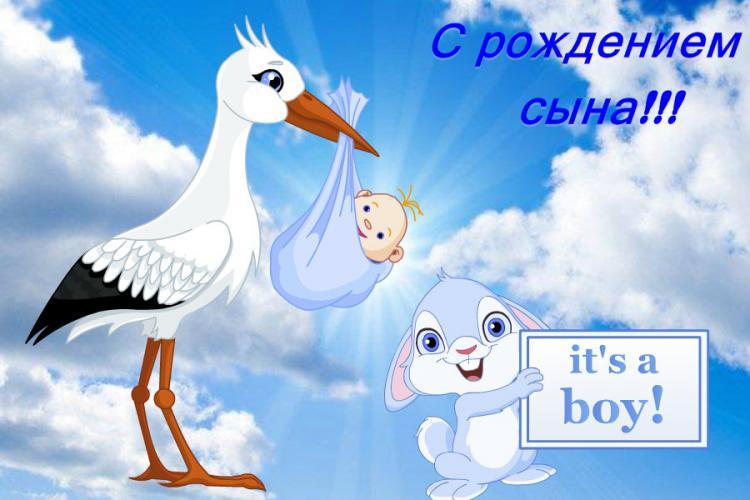 Музыкальное поздравление папе с рождением сына