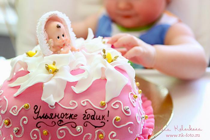 Открытки с днем рождения ульяна 1 годик, свадьбой сына картинки