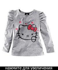 Футболка Hello Kitty.Рукав фонариком.  В Мой Мир.