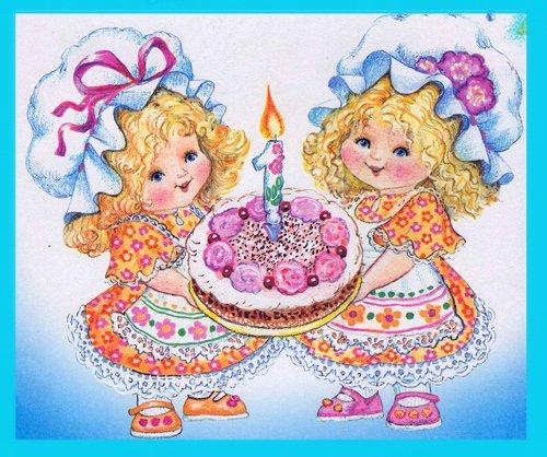 Поздравительные открытки с днем рождения близнецов девушек, наступающим