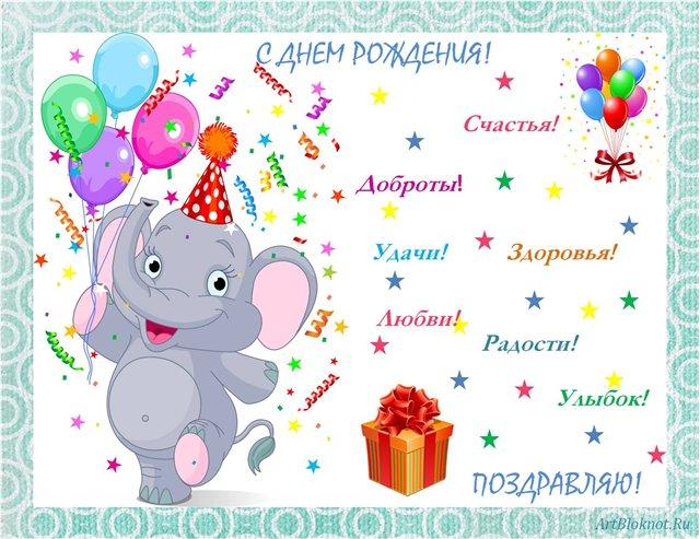 http://forum.sibmama.ru/usrpx/29559/29559_640x493__1.jpg