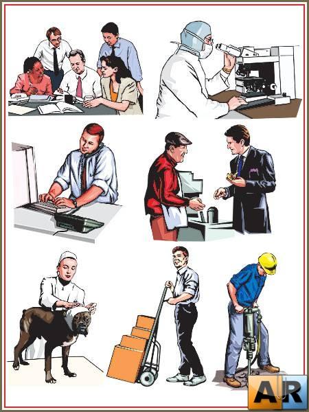 картинки профессия в действии что