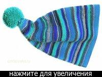 Шапочка колпак связана спицами 7. Схема вязания шапки.