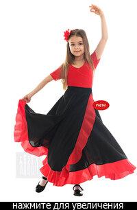 Юбка для фламенко детская своими руками
