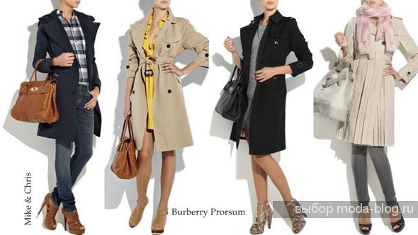 Женская одежда ленинск кузгецкий