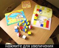 Тогда я обклеила их как кубики Никитина и появилась новая игра - складывать узоры по образцу.