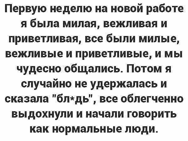 https://forum.sibmama.ru/usrpx/33868/33868_600x450_C02s4Xx4HW3fe4b93a.jpg