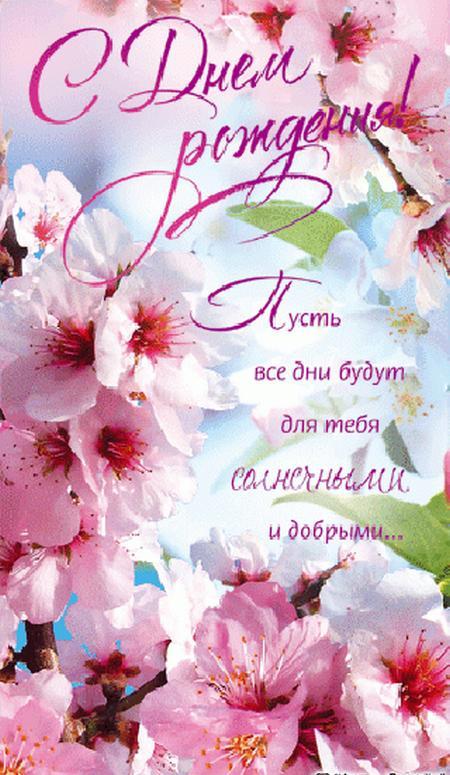 http://forum.sibmama.ru/usrpx/34054/34054_450x775_V_DROZHDENIYA.jpg