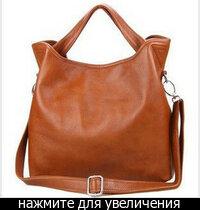 Сумка мешок из искусственной кожи мода 2011 фото-1