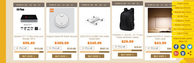 GearBest: Успей купить супер товары по супер низкой цене! Только для Вас!