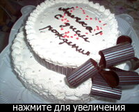 http://forum.sibmama.ru/usrpx/36266/36266_t_640x480_a_017_1.jpg